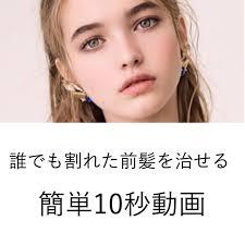 斉藤飛鳥 Instagram Posts Gramhanet