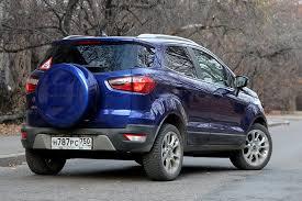 Брать или не брать <b>Ford</b> Fiesta, Focus, EcoSport и <b>Mondeo на</b> ...