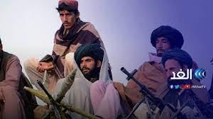 بعد السيطرة على أفغانستان.. هل تملك طالبان القدرة على الانتصار على داعش؟ -  YouTube
