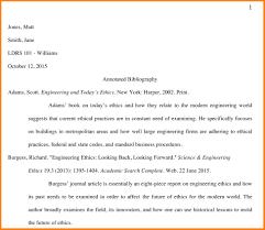 mla format essay portfolio covers mla format essay mla format essay example image bibliographic jpg