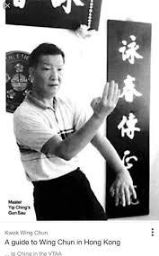 Happy birthday Grandmaster Ip Ching .... - WingChun Ip Man Samuel Kwok  Medan   Facebook