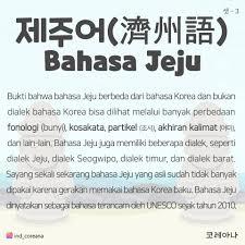 Bahasa ini juga dituturkan secara luas di yanbian di tiongkok timur laut. Coreana Bahasa Bahasa Jeju 제주어 제주말 Adalah Bahasa Facebook