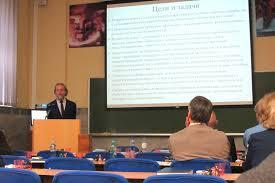 Поздравляем ведущего научного сотрудника Решетова В Н с успешной  Защита Решетова В Н