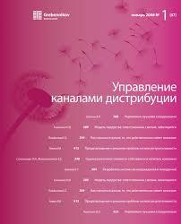 Реклама в России Лучшая студенческая дипломная работа в области  Постоянно растет число конкурсных работ посвященных вопросам дистрибуции что отражает важность и самое главное актуальность развития данного направления