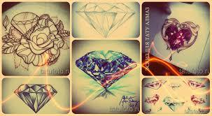 эскизы тату алмаз смотреть лучшие картинки для алмаза в татуировке
