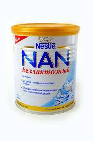 Детские молочные смеси виды ассортимент и отзывы мам Молочная детская смесь