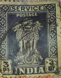 Postage Stamp Price Chart Postage Stamps