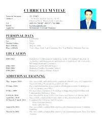 Example Of The Perfect Resume Magnificent Perfect Resume Example Best Template Collection Objective Education