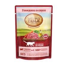 <b>Nature's Table паучи</b> для кошек Говядина в соусе - 85 г х 24 шт