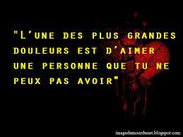 Image Damour Lune Des Plus Grandes Douleurs Est Daimer Une
