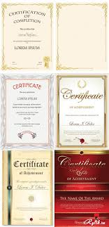 Дипломы и сертификаты в векторе готовые шаблоны скачать бесплатно