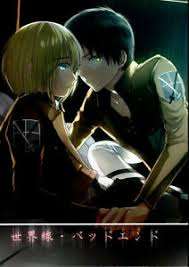 See more ideas about armin, eren x armin, attack on titan. Attack On Titan Doujinshi Comic Book Eren Yeager X Armin Arlert World End Line B Ebay