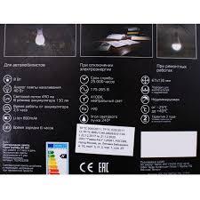 <b>Лампа светодиодная Gauss</b> A60 E27 8 Вт груша 490 лм белый ...