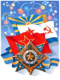 Любимому папе в День Защитника Отечества! - Скачайте на Davno.ru