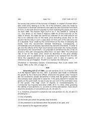 karanatak s tax  18