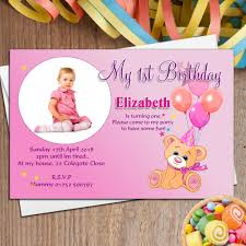 personalised 1st birthday invitations fresh 1st birthday invitation cards for baby boy in india