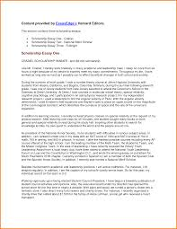 essay on wuthering heights co essay on wuthering heights
