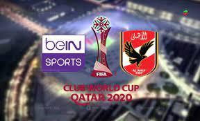 تردد قناة بي ان سبورت المفتوحة bein sports الناقلة لمباريات الاهلي في كأس  العالم للاندية 2021 بجودة عالية