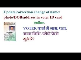 how to make correction in voter id