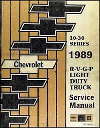chevrolet p30 chassis wiring diagram wiring diagram and schematic freightliner van wiring diagrams james gaffigan 1985 chevy truck repair manual