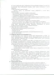 Карта сайта МФТИ  Положение о кассе взаимопомощи при Профкоме МФТИ стр 2