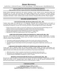 Leading Professional Sales Consultant Cover Letter Car Apartment