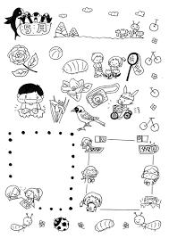 無料保育園の5月のおたよりイラスト素材配布こいのぼり母の日