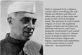 n prime minister jawaharlal nehru died  1964 n prime minister jawaharlal nehru died jawaharlalnehru today in history jawaharlal nehru prime minister and religion