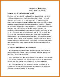 medical school application essay co medical school application essay