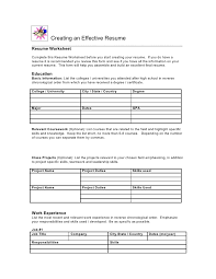 Resume Worksheet For High School Students - April.onthemarch.co