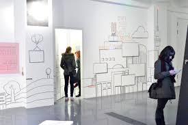 dortmunder u moving people ausstellung wall with tape art on moving digital wall art with dortmunder u digital art museum exhibition trafo pop