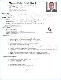 Supervisor Job Description For Resume | Resume-Layout.com