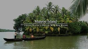 Image result for MUNROE ISLAND