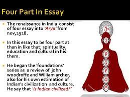 harlem renaissance essay topics similar articles