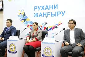 a round table alash movement and independent kazakhstan historical interrelation and succession was held at s toraighyrov pavlodar state university on