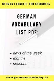 free s german word of the day