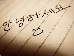 Newbe: Belajar Bahasa Korea