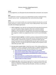 dissertation master's degree vs phd dissertation