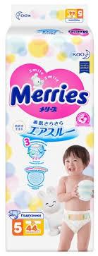 <b>Merries подгузники XL</b> (<b>12</b>-<b>20 кг</b>) 44 шт.