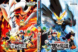 Pokemon Movie 14 bản Black: Victini và Bạch anh hùng Reshiram - Pokémon  Movie 14 Black: Victini and Reshiram vietsub + thuyết minh full HD, Động  Phym HD