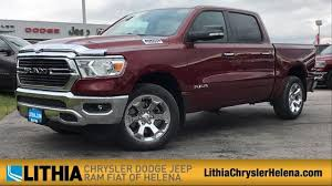 2019 Ram 1500 BIG HORN / LONE STAR CREW CAB 4X4 5'7 BOX For Sale in ...
