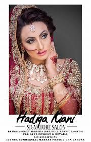 stani bridal makeup ideas 2016 by hadiqa kiani signature salon 1