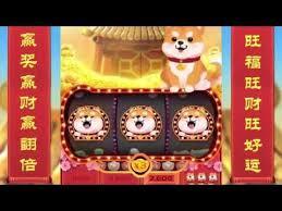 PGSlot - Win Win Won (XQ777 Online Cambodia) | Youtube, Cambodia, Online