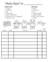 Free Behavior Charts For 2nd Graders Smiling And Shining In Second Grade Behavior Chart