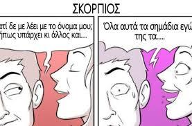 Δεν φαντάζεστε τι σκέφτεται κάθε ζώδιο μετά τον έρωτα: Όλα όσα δε σας λένε!  - Ζώδια - Athens magazine
