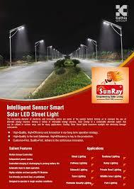 INTEGRATED SOLAR STREET LIGHT  LDC EquipmentSolar Street Light Brochure
