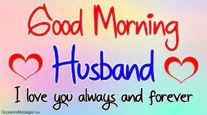 sweet good morning message for husband