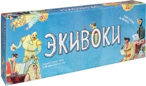 <b>Настольная игра Экивоки</b> 2-е издание
