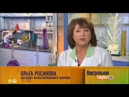 Денис Клявер Контрольная закупка канал мая  Денис Клявер Контрольная закупка 1 канал 3 мая 2017