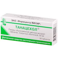 <b>Танацехол таб</b>.п.о.50мг №30 - цена 103.00 руб., купить в ...